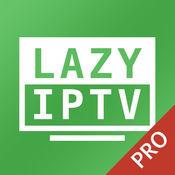 GSE SMART IPTV PRO alternatives - similar apps
