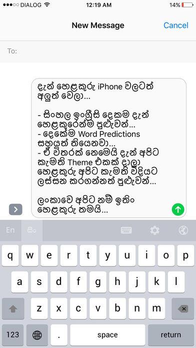 Helakuru - Sinhala Keyboard alternatives - similar apps