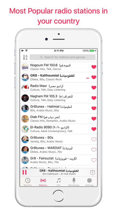 Egypt Radio - Live Stream Radio alternatives - similar apps
