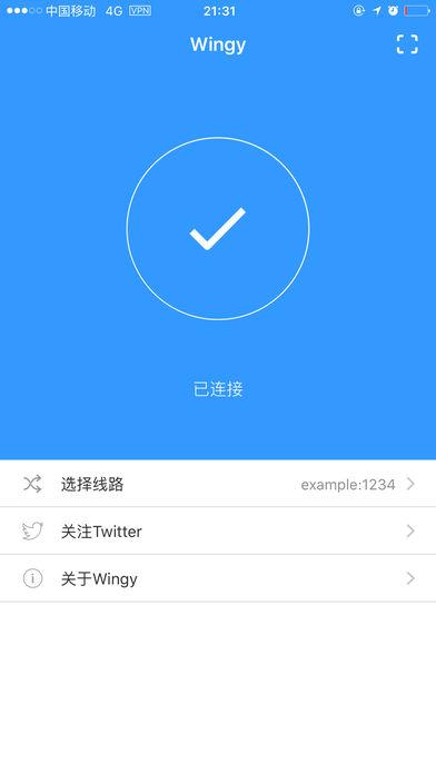 Wingy - Shadow VPN For Http,Socks5,SS alternatives - similar