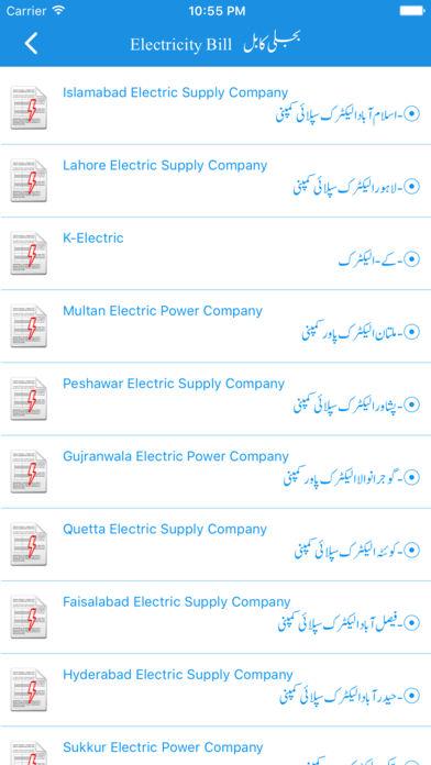 Electricity Bill alternatives - similar apps