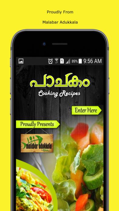 Kerala food recipes from Malabar Adukkala alternatives