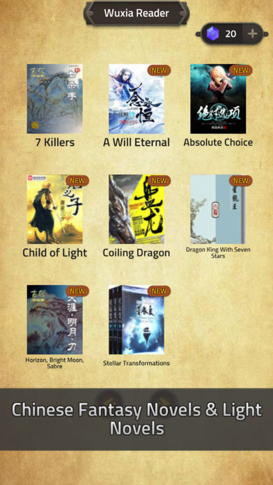 Wuxia Reader-Fantasy Story & Light Novel alternatives
